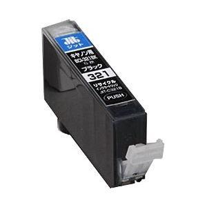 キヤノン(Canon)プリンター対応 リサイクルインクカートリッジ 対応純正カートリッジ型番:BCI-321BK 色:ブラック 単位:1個 h01