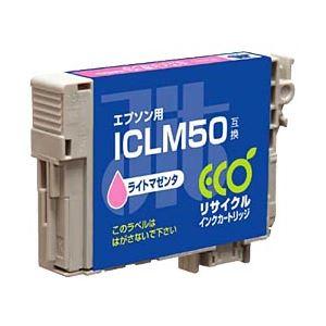 エプソン(EPSON)プリンター対応 リサイクルインクカートリッジ 対応純正カートリッジ型番:ICLM50 色:ライトマゼンタ 単位:1個 h01