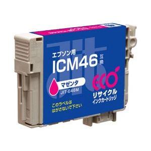 エプソン(EPSON)プリンター対応 リサイクルインクカートリッジ 対応純正カートリッジ型番:ICM46 色:マゼンタ 単位:1個 h01
