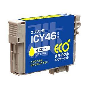 エプソン(EPSON)プリンター対応 リサイクルインクカートリッジ 対応純正カートリッジ型番:ICY46 色:イエロー 単位:1個 h01