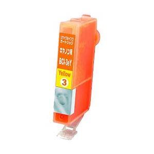 キヤノン(Canon)プリンター対応 リサイクルインクカートリッジ 対応純正カートリッジ型番:BCI-3eY 色:イエロー 単位:1個 h01