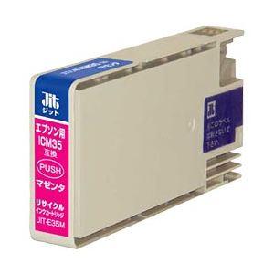 エプソン(EPSON)プリンター対応 リサイクルインクカートリッジ 対応純正カートリッジ型番:ICM35 色:マゼンタ 単位:1個 h01