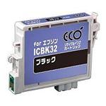 エプソン(EPSON)プリンター対応 リサイクルインクカートリッジ 対応純正カートリッジ型番:ICBK32 色:ブラック 単位:1個