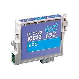 エプソン(EPSON)プリンター対応 リサイクルインクカートリッジ 対応純正カートリッジ型番:ICC32 色:シアン 単位:1個 h01