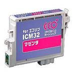 エプソン(EPSON)プリンター対応 リサイクルインクカートリッジ 対応純正カートリッジ型番:ICM32 色:マゼンタ 単位:1個