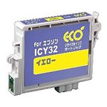 エプソン(EPSON)プリンター対応 リサイクルインクカートリッジ 対応純正カートリッジ型番:ICY32 色:イエロー 単位:1個