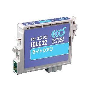 エプソン(EPSON)プリンター対応 リサイクルインクカートリッジ 対応純正カートリッジ型番:ICLC32 色:ライトシアン 単位:1個 h01