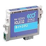 エプソン(EPSON)プリンター対応 リサイクルインクカートリッジ 対応純正カートリッジ型番:ICLC32 色:ライトシアン 単位:1個