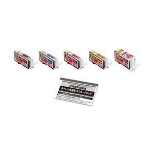 キヤノン(Canon) インクカートリッジ 5色マルチパック 汎用 BCI-321+320/5MP対応 単位:1個 h01