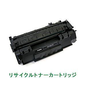 リサイクルトナーカートリッジ【キヤノン(Canon)対応】(カートリッジ515II) 印字枚数:7000枚(A4/5%印刷時) 単位:1個 h01