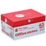 【まとめ買い】コピー用紙 ハイホワイトプラス A3(箱) 1箱(500枚×5冊)の画像