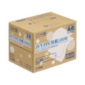 【まとめ買い】王子製紙 再生PPC用紙100W ...の商品画像