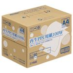 【まとめ買い】王子製紙 再生PPC用紙100W A4(箱) 1箱(500枚×5冊)の画像