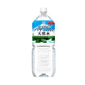 【まとめ買い】アサヒ 富士山のバナジウム天然水 1箱(2L×6本)
