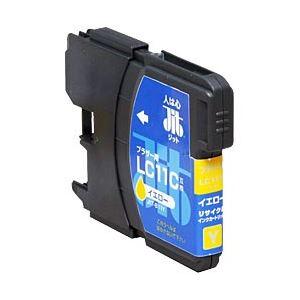 ブラザー工業(BROTHER)プリンター対応 リサイクルインクカートリッジ 対応純正カートリッジ型番:LC11Y 色:イエロー 単位:1個 h01