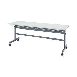 フォールディングテーブルIV テーブル・D60