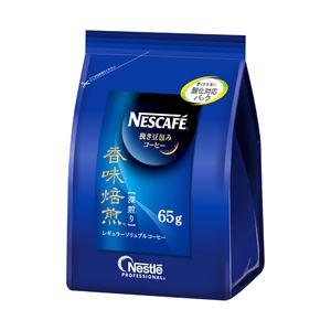 ネスレ ネスカフェ 香味焙煎 深煎り詰替用 1袋(65g)