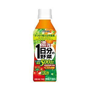 【まとめ買い】伊藤園 濃い1日分の野菜 ペットボトル 1箱(265g×24本)