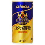 コカ・コーラ ジョージア 箱売 ヨーロピアン コクの微糖 1箱(185g×30缶)