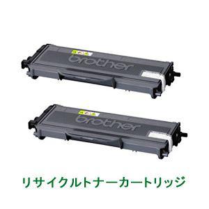 リサイクルトナーカートリッジ【ブラザー工業(BROTHER)対応】(TN-26J) 印字枚数:2500枚×2個(A4/5%印刷時) 単位:1箱(2個入) h01