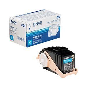 エプソン(EPSON) トナーカートリッジ 純正品(環境推進) シアン 型番:LPC3T18CV 印字枚数:6500枚 単位:1個 h01