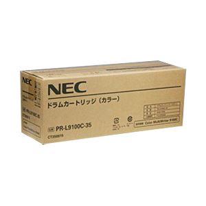 【純正品】 NEC ドラムカートリッジカラー 型番:PR-L9100C-35 印字枚数:24000枚 単位:1個 h01
