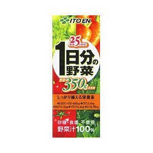 【まとめ買い】伊藤園 1日分の野菜 紙パック 1箱(200ml×24本)