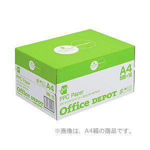 【まとめ買い】エコノミーホワイト コピー用紙 B...の商品画像