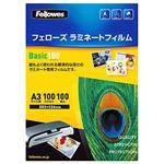 フェローズ ラミネートフィルム A3 1箱(100枚)