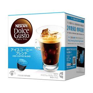ネスレ ネスカフェ ドルチェ グスト アイスコーヒーブレンド 1箱(16個)