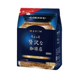AGF ちょっと贅沢な珈琲店 詰替用 1袋(200g)