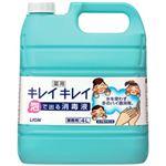 LION キレイキレイ薬用泡で出る消毒液 業務用 1本(4L)