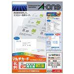 マルチカード 再生紙(A4) 特厚口 1パック(100枚)