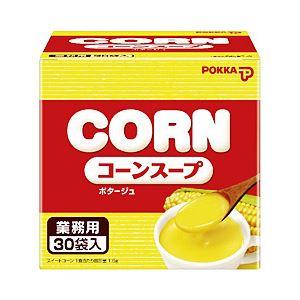 ポッカポッカ業務用コーンスープ1箱(30袋)