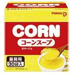 ポッカ ポッカ業務用コーンスープ 1箱(30袋)