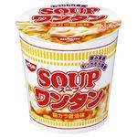 日清食品 SOUPワンタン 鶏ガラ醤油味 1箱(34g×12個)