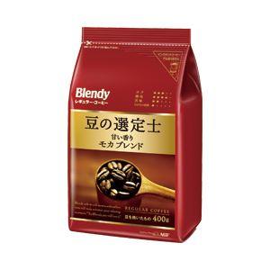 AGF ブレンディ レギュラー・コーヒー モカブレンド 1袋(400g)