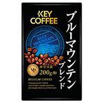 キーコーヒー VP ブルーマウンテンブレンド 1袋(200g)