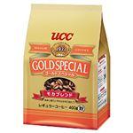 UCC ゴールドスペシャル モカブレンド 1袋(400g)