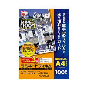 ラミネートフィルム A4 LFT-5A4100