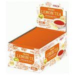 日東紅茶 オフィス&プロユース プライムレモンティー 1パック(10g×20袋)