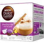 ネスレ ネスカフェ ドルチェ グスト チャイティーラテ 1箱(紅茶8個、ミルク8個)