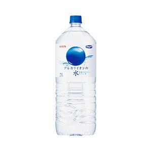 【まとめ買い】キリン アルカリイオンの水 箱売 1セット(2L×12本)
