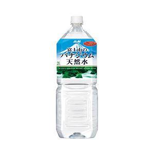【まとめ買い】アサヒ 富士山のバナジウム天然水 箱売 1セット(2L×12本)