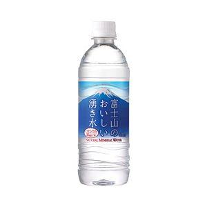 【まとめ買い】ポッカサッポロ 富士山のおいしい湧き水 箱売 1セット(530ml×48本)