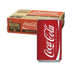 コカ・コーラ コカ・コーラ 160ml缶 箱売 1箱(160ml×30缶)