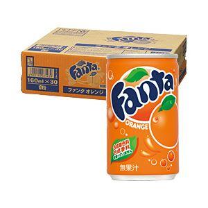 コカ・コーラ ファンタ 160ml缶 箱売 オレンジ 1箱(160ml×30缶)
