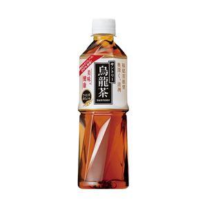 サントリー 烏龍茶 ペットボトル 1セット(500ml×48本)