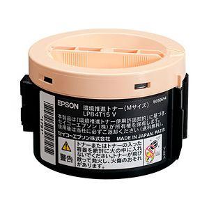 エプソン(EPSON) トナーカートリッジ 純正品(環境推進) 型番:LPB4T15V 印字枚数:2200枚 単位:1個 h01