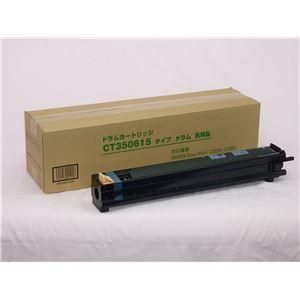 富士ゼロックス(XEROX)対応 タイプドラム 汎用 耐用枚数:40000枚 1個 型番:CT350615 タイプドラム 汎用 h01